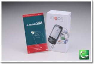 ideos_sim_package[1].jpg
